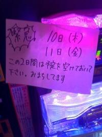 20110308_at_170733